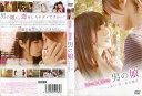 love×love 男の娘|中古DVD【12/14 10時から12/26 10