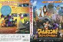 DVD>アニメ>海外アニメ>作品名・わ行商品ページ。レビューが多い順(価格帯指定なし)第5位