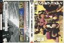 キングオブコメディ 第5回単独ライブ「誤解」 中古DVD【中古】