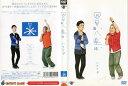 ハライチ 8号線八差路(ハチハチ) 中古DVD【8/16 20