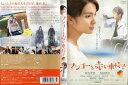 マンゴーと赤い車椅子 秋元才加/NAOTO(EXILE/三代目J Soul Brothers) |中古DVD
