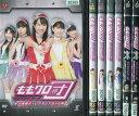 ももクロ団 1〜5巻+BOT 1〜2巻 (全7枚)(全巻セットDVD)|中古DVD【中古】