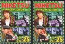にけつッ!! 25 (全1〜2枚)(全巻セットDVD) 中古DVD【中古】
