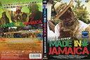 MADE IN JAMAICA/メイド・イン・ジャマイカ [字幕]|中古DVD【中古】