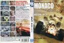 MONACO モナコ〜帝王のサーキット〜 吹替 |中古DVD