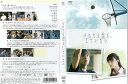 バスケも恋も、していたい|中古DVD【中古】【ポイント10倍♪4/9(木)20時〜5/11(月)10時迄♪期間限定】