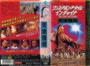 【VHSです】ワンス・アポン・ア・タイム・イン・チャイナ 天地黎明 [字幕]|中古ビデオ【中古】