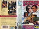 【VHSです】カサブランカ・エクスプレス [字幕]|中古ビデオ【中古】