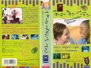 【VHSです】ウォーターメロンウーマン|中古ビデオ【中古】【ポイント10倍♪2/6(木)10時~2/26(水)10時迄♪期間限定】
