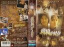 【VHSです】黄泉がえり [草なぎ剛/竹内結子]◆中古ビデオ【中古】