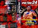 【VHSです】PRIDE 24 2002.12.23 MARINE MESSE FUKUOKA|中古ビデオ【中古】