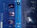 【VHSです】ザ嵐が丘 (1988年) [松田優作] 中古ビデオ【中古】【ポイント10倍♪9/4(金)20時〜9/28(月)10時迄】