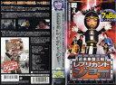 【VHSです】近未来蟹工船 レプリカント・ジョー|中古ビデオ【中古】