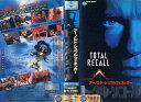 【VHSです】トータル・リコール [字幕][アーノルド・シュワルツェネッガー]◆中古ビデオ【中古】