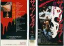 【VHSです】ザッツ・ショック [字幕]|中古ビデオ【中古】