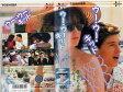 【5/27 20時から6/1 2時まで★全品ポイント10倍★☆期間限定】【VHSです】ウー・ウー・キッド [字幕]|中古ビデオ [K]【中古】