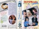 【VHSです】ブルジョワキャットをつかまえろ (1986年) [字幕]|中古ビデオ【中古】