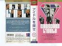 【VHSです】アイドルを探せ [字幕]|中古ビデオ【中古】【12/14 10時から12/26 10時まで★ポイント10倍★☆期間限定】