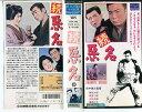 CD, DVD, Instruments - 【VHSです】続 悪名 勝新太郎|中古ビデオ【中古】