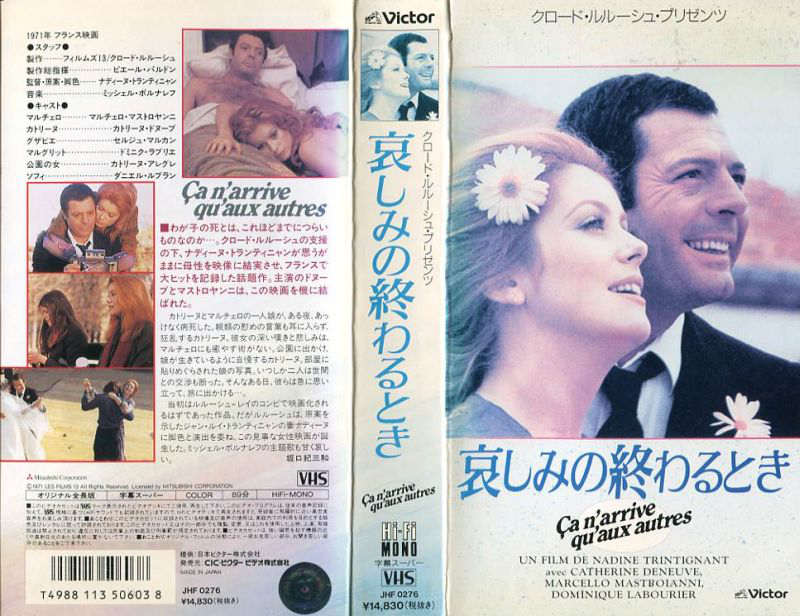 【VHSです】哀しみの終わるとき Can'arrive qu'aux autres [字幕]|中古ビデオ【中古】【12/1 0時から12/11 10時まで★ポイント10倍★☆期間限定】