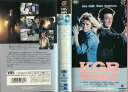 【VHSです】KGB闇の戦士 [字幕]|中古ビデオ【中古】【10/19 20時から10/30 10時まで★ポイント10倍★☆期間限定】