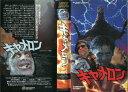 【VHSです】キャメロン (1987年) [字幕][コッター・スミス]|中古ビデオ【中古】