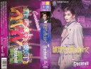 【VHSです】【宝塚歌劇:花組】琥珀色の雨にぬれて/Cocktail|中古ビデオ [K]【中古】