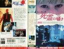 【VHSです】ルーカーズ 死霊の囁き [字幕]|中古ビデオ【中古】【ポイント10倍♪2/6(木)10時~2/26(水)10時迄♪期間限定】