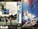 【VHSです】オーロラ・エンカウンター [字幕]|中古ビデオ【中古】