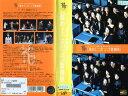 【VHSです】コトバ・シバイ福澤一座旗揚げ公演 with CARAMELBOX「進め!ニホンゴ警備隊」|中古ビデオ【中古】
