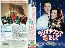 【VHSです】ラジオタウンで恋をして [字幕][キアヌ・リーヴス]|中古ビデオ【中古】