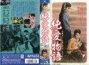 【VHSです】純愛物語 [江原眞二郎/中原ひとみ]|中古ビデオ【中古】
