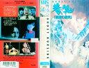 【VHSです】養鬼(悪魔の胎児) [字幕]|中古ビデオ【中古】