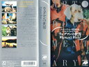 【VHSです】ウェグマンの世界 [字幕]|中古ビデオ【中古】【ポイント10倍♪4/9(木)20時〜5/11(月)10時迄♪期間限定】