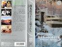 【VHSです】落水荘:ライトと弟子たち [字幕]|中古ビデオ【中古】