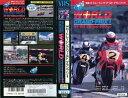 【VHSです】86ロードレーシング ワールド グランプリ1 RI-R3|中古ビデオ【中古】