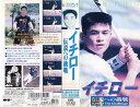 【VHSです】イチロー 伝説への挑戦|中古ビデオ【中古】