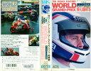 【VHSです】86 ロードレーシング ワールドグランプリ 総集編|中古ビデオ【中古】