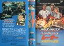 【VHSです】レーサー・真夜中の復讐 [字幕]|中古ビデオ【中古】