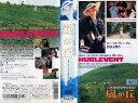 【VHSです】嵐が丘 [字幕][ジャック・リヴェット]|中古ビデオ【中古】【ポイント10倍♪7/31(金)20時〜8/17(月)10時迄】
