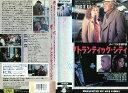 【VHSです】アトランティック・シティ [字幕][ルイ・マル/バート・ランカスター]|中古ビデオ【中古】