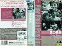 【VHSです】愛の集会 [字幕][ピエル・パオロ・パゾリーニ]|中古ビデオ【中古】
