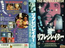 【VHSです】リフレジレイター 人喰い冷蔵庫 [字幕]|中古ビデオ【中古】