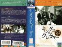 【VHSです】キングス・オブ・クレズマー|中古ビデオ【中古】
