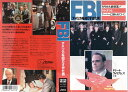 【VHSです】FBI/アメリカを知りすぎた男 [字幕]|中古ビデオ【ポイント10倍♪10/16(金)20時~10/26(月)10時迄】