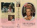 【VHSです】マリー・アントワネット(1956) [字幕]|中古ビデオ【中古】【ポイント10倍♪2/6(木)10時~2/26(水)10時迄♪期間限定】