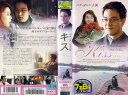 【VHSです】Kiss キス [字幕][パク・ヨンハ]|中古ビデオ【中古】
