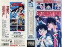 【VHSです】青山剛昌短編集|中古ビデオ【中古】