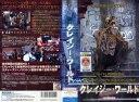 【VHSです】クレイジー・ワールド [吹替]|中古ビデオ【中古】