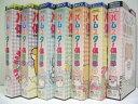 【VHSです】ハムスター倶楽部 1~7 (全7巻)(全巻セットビデオ) 中古ビデオ【中古】